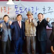 광복 70주년 기념 강연 개최