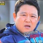 """김구라 합의이혼 """"아내 채무 끝까지 책임질 것"""""""