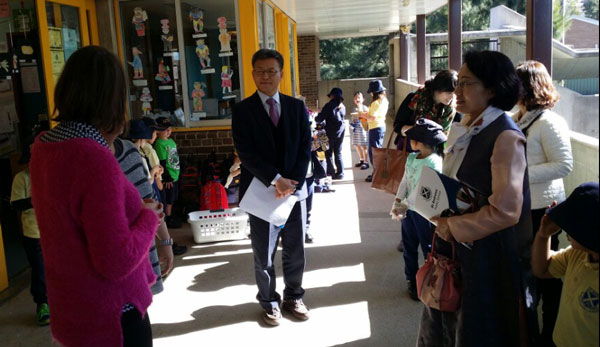 공주교대 부설초 – 시드니 초등학교 내년부터 교환학생 실시