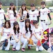 세계 첫 여자 연예인야구단 '한스타팀' 출범