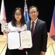 세계한국어웅변대회에서 백희연양 통일부 장관상 수상