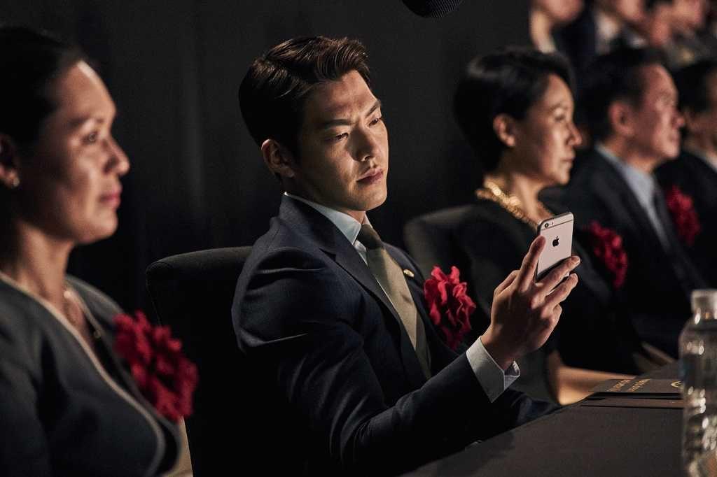 master-kim-woo-bin