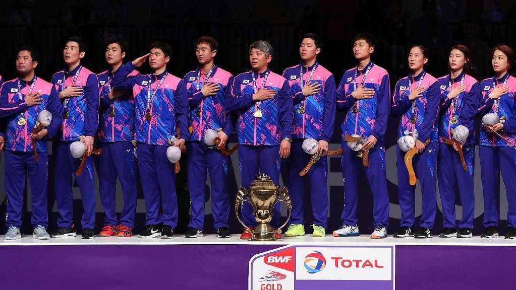 Sudirman Cup 2017 Korea