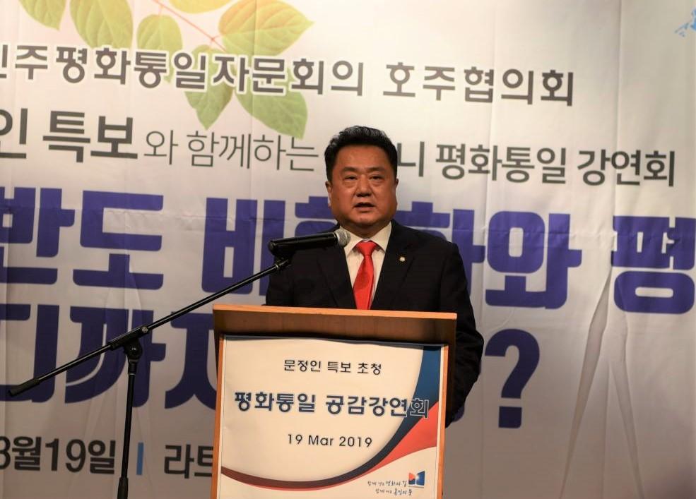 NUAC Au Mr Hyung