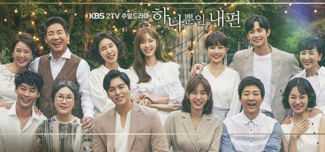 한국 TV 뭐가 재미있지?