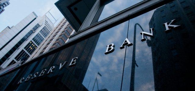"""중앙은행, 실업률 증가-저인플레이션 지속되면 금리인하 """"적절""""할 수도"""