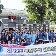 광복장학회, 2019년도 장학생 모집