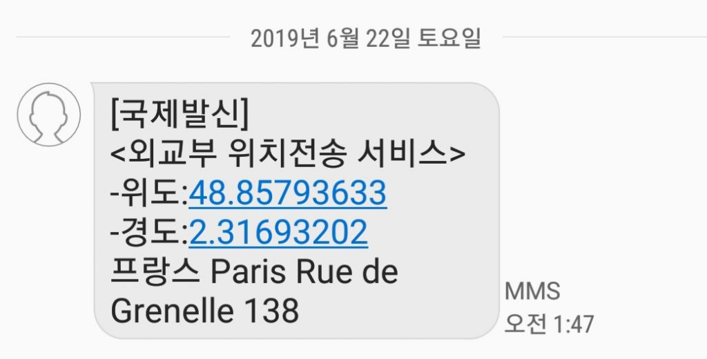 location info sent from France