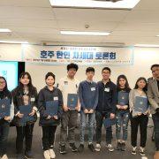 한인 2세 민족·역사의식 교육은 영어? 한국어?'