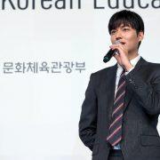 세종학당 교원 초청 '세계한국어교육자 대회'