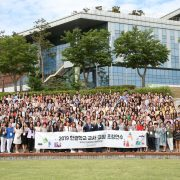 2019 한글학교 교사·교장 초청연수 개최