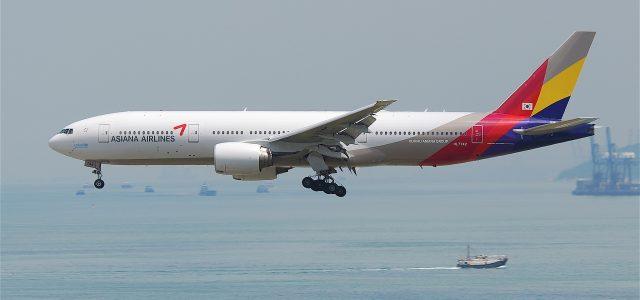 아시아나항공 12월부터 2월까지 주 1회 멜번 부정기편 운항