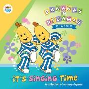 Bananas in Pyjamas 새 동요 CD 발매