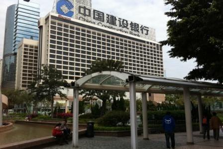 중국인 부동산투자자 등 자산손실