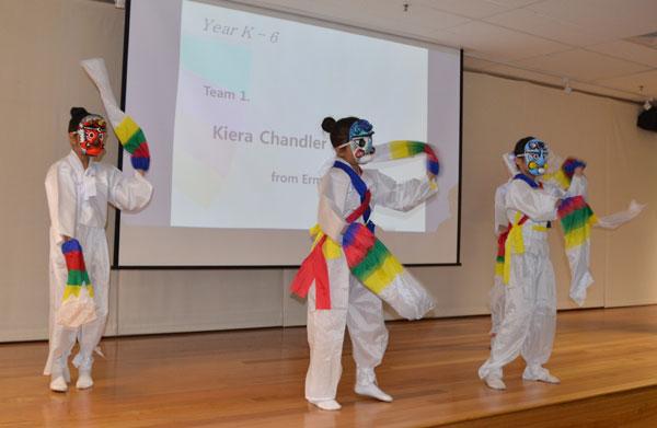 Ermington Public School Mask Dance