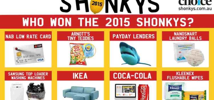2015 '후진상'에 삼성 세탁기, 코카콜라, IKEA 포함