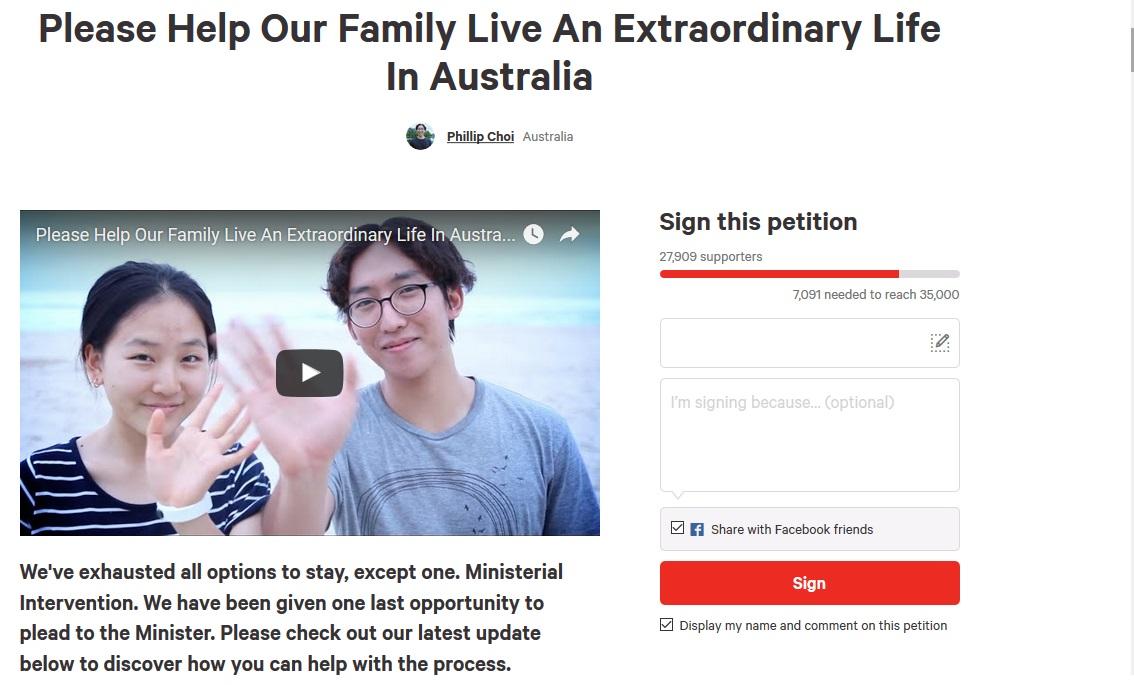 골드코스트 한국인 가족 추방되나<br>이민부 장관 개입 호소