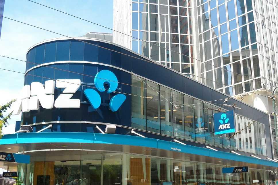 ANZ도 투자자 변동금리 0.08%p 인상
