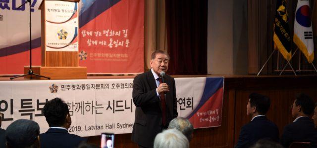 """""""북한 구체적 행동 보여줘야"""""""