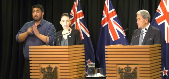 재신다 아던 NSW 총리, '총기규제 강화한다'