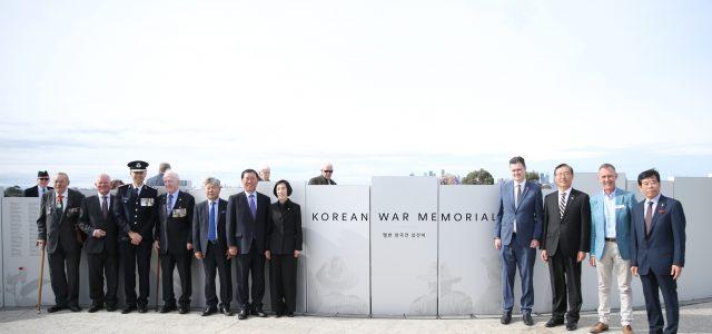멜번 참전기념비 제막
