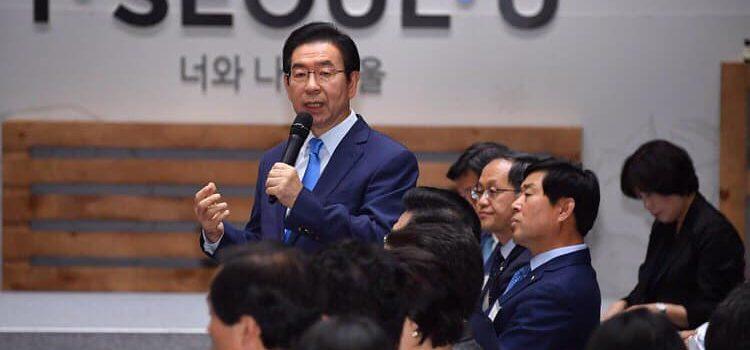 시드니 'CityTalks' 박원순 서울시장 3D 기조연설