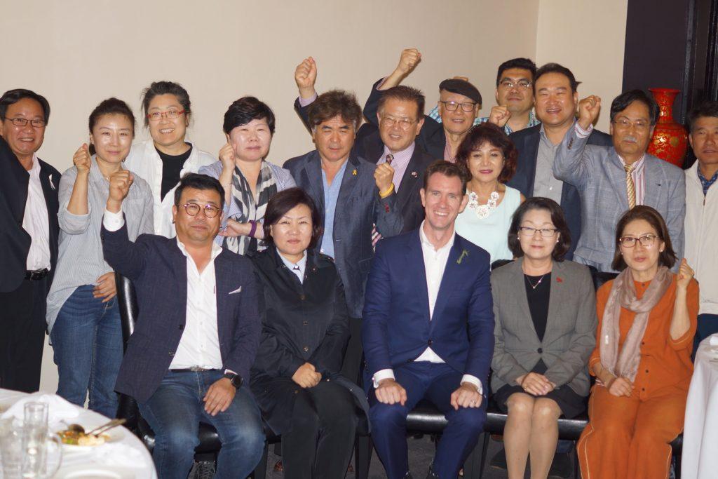 Peace Forum Korea S Crosby
