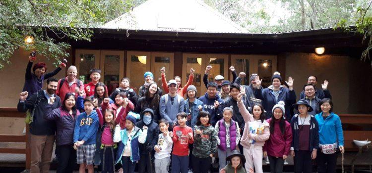 2019년 '뉴카슬 한글배움터' 가족 캠프