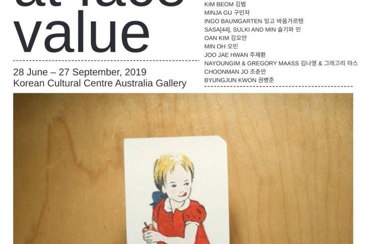 6월에 만나는 한국 현대미술 전시