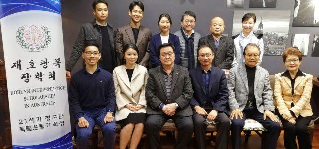 광복장학회, 간담회 및 중국답사교육 장학생 환송
