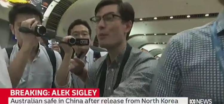 북한 실종 호주유학생 안전하게 중국 도착