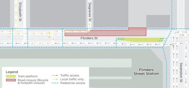 멜번 메트로 터널 공사로 9월 2일부터 플린더스 스트리트 일부 폐쇄