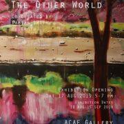 신재돈 조망전 'The Other World'