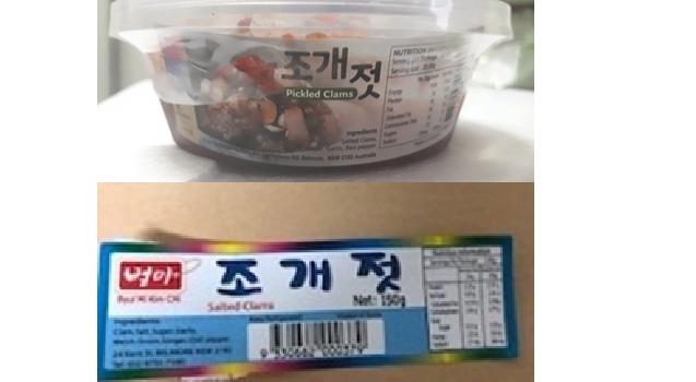 별미김치·고려식품 조개젓 회수
