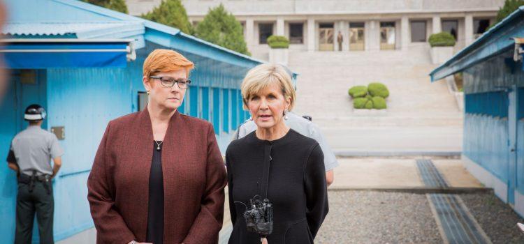 호주, 한반도 평화 비관론자에서 격려하는 친구 될 수 있을까?<br>[2] 남북한을 바라보는 호주의 시각 – '냉랭'과 '미지근'