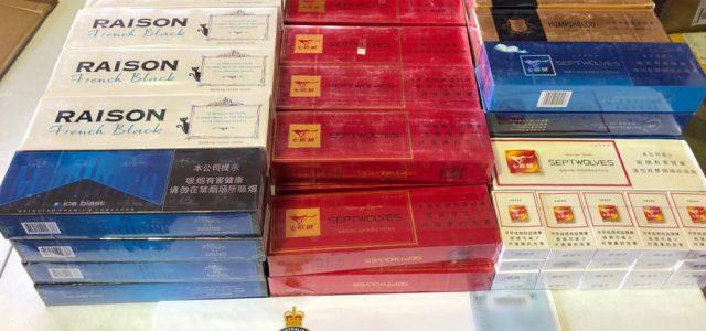 한국서 담배 5000보루 항공화물로 불법수입 적발