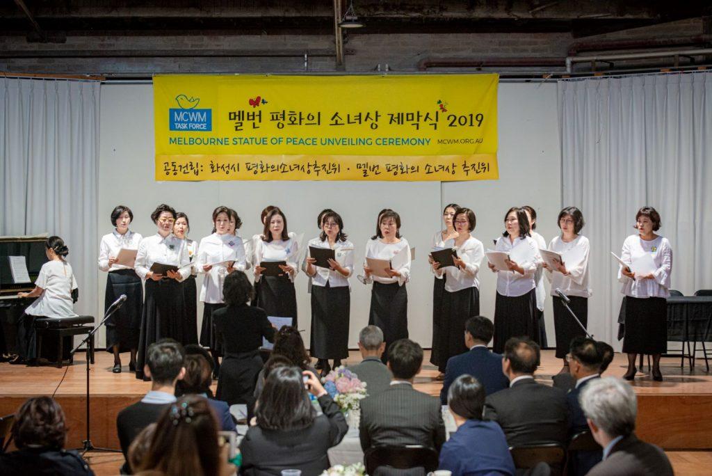 Yesol Women's Choir