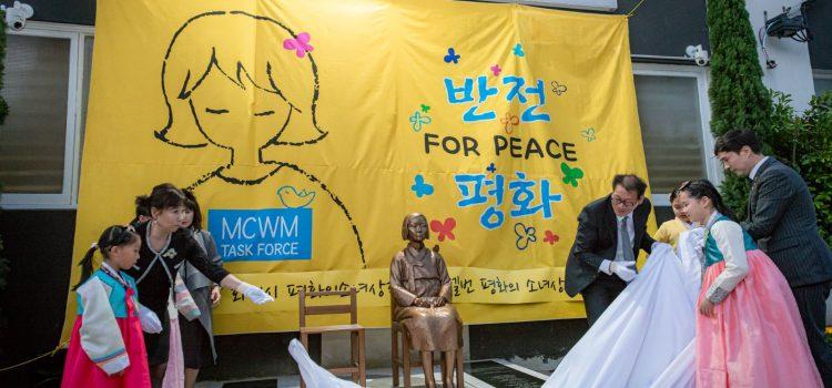 빅토리아주 한인회관 앞 '평화의 소녀상' 서다.