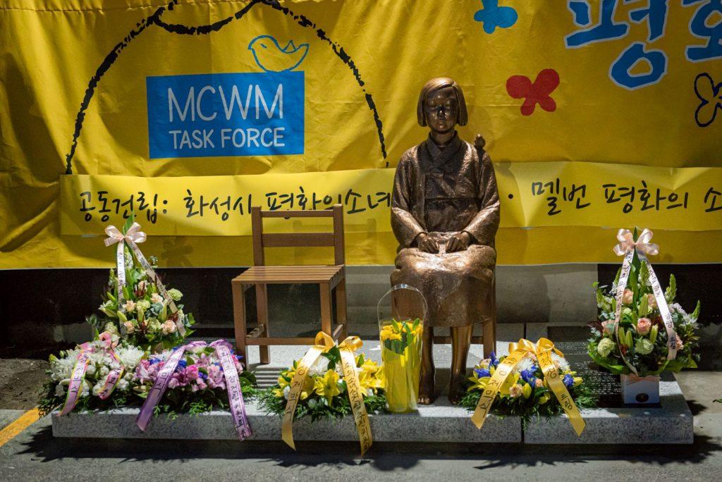 11월 14일 해외 10번째, 호주 2번째 '평화의 소녀상'이 호주 멜번 빅토리아주한인회관 앞에 섰다.