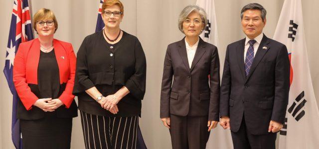 제4차 한-호주 외교ㆍ국방(2+2) 장관회의 개최 – 한-호주 개발협력 MOU 서명