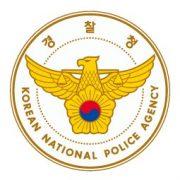 한국서 암호화폐 유튜버 공격 용의자 호주 도피