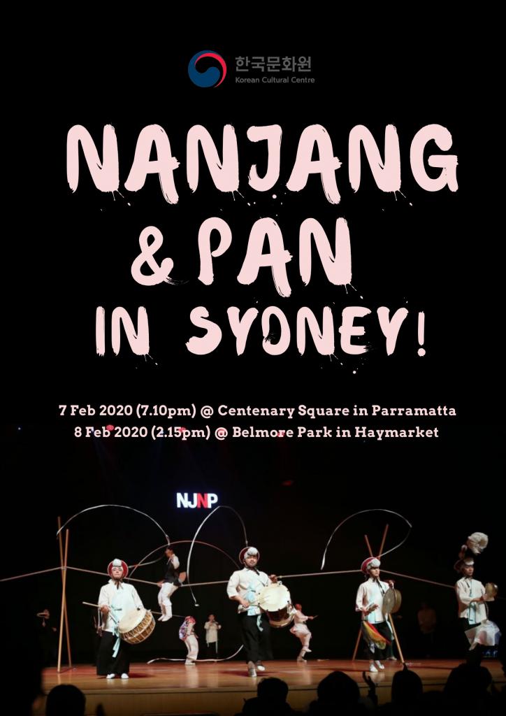Nanjang & Pan poster