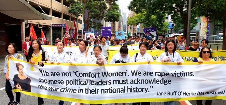 3월 7일 세계 여성의 날 '살아있는 소녀상 퍼포먼스'