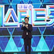 '미스터트롯' 2월 한국 최고 인기 TV 프로그램