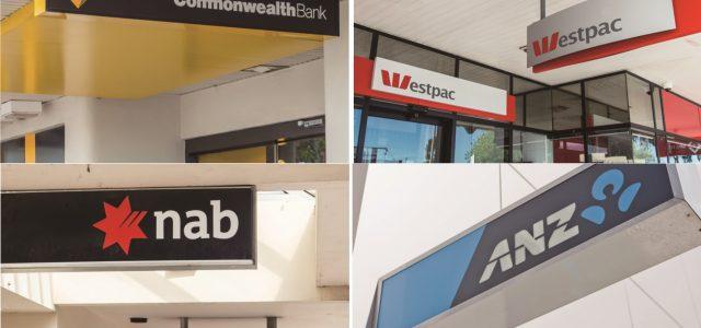 4대 은행, 예금고객 이자율 내리는 데 소극적