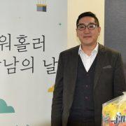 한국공관, 취약동포 지원은 계속된다.