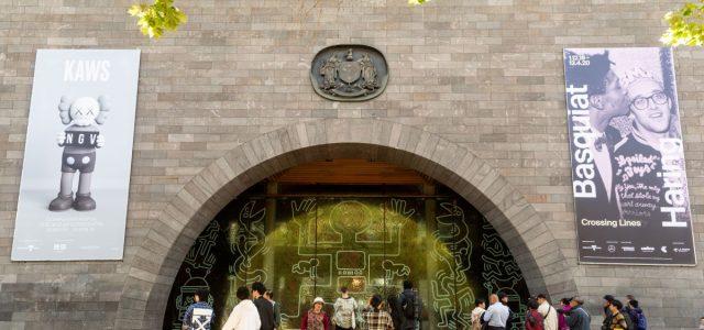 NGV, 멜번박물관, 아츠센터 방학 맞춰 재개관