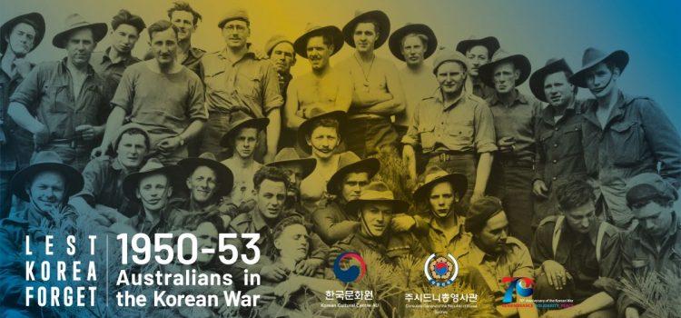 '6.25 전쟁 발발 70주년, 호주 참전용사를 기억하다'