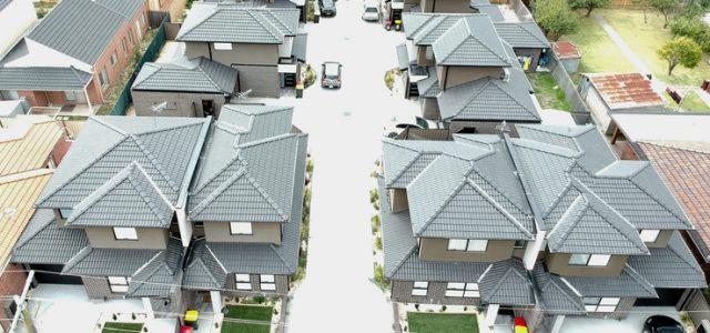 NSW 신규주택 인지세 부과 면제 기준, 80만 달러로 상향 조정