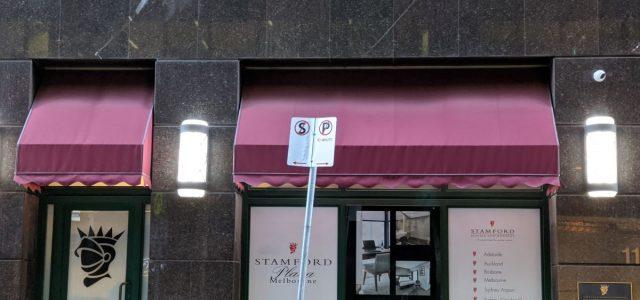 빅토리아주 격리 호텔 방역지침 위반, 뭐가 잘못됐나?